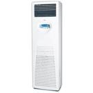 (含標準安裝)萬士益變頻冷暖分離式冷氣18坪MAS-112VH/RA-112VH