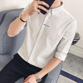 夏季白條紋襯衫男士短袖修身韓版帥氣7七分袖襯衫中袖襯衣潮半袖