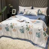 輕奢冰絲夏涼被空調被可機洗水洗四件套夏季裸睡真絲薄被子床笠 韓語空間