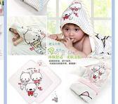 嬰兒被 包被新生兒薄款嬰兒抱被春秋純棉抱毯初生夏季小被子包巾寶寶用品 珍妮寶貝