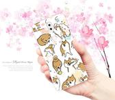 [ZC600KL 軟殼] ASUS ZenFone 5Q zc600kl X017DA 華碩 手機殼 外殼 日本柴犬