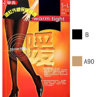 華貴, 褲襪, 遠紅外線保暖 款 - 普若Pro品牌好襪子專賣館