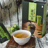 將軍蘆筍茶包3.5g(包)*12/盒