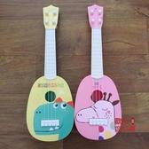 烏克麗麗 兒童吉他玩具可彈奏尤克里里仿真樂器小男女孩初學音樂琴寶寶禮物 OB4582