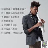 薩克斯 Roland羅蘭電吹管樂器AE-10成人電薩克斯風自學演奏級 管樂器 igo薇薇