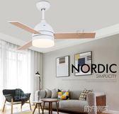 吊扇 北歐風扇燈吊扇燈 美式簡約客廳餐廳臥室家用靜音帶電風扇吊燈 igo 第六空間