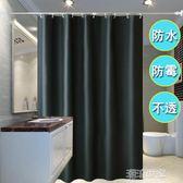 浴室防水隔斷掛簾保暖遮光簾子衛生間防潮防霉不透明沐浴簾布拉簾『潮流世家』