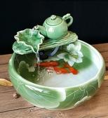 陶瓷魚缸流水噴泉循環招財創意魚盆加濕器擺件客廳裝飾品 時尚小鋪