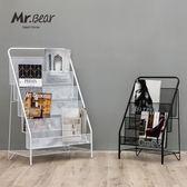 北歐簡約現代鐵藝雜志架置物架簡易落地兒童繪本小書架小學生書櫃