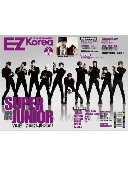 EZ Korea流行韓語教學誌No.2(1書1MP3,封面人物SUPER JUNIOR,獨家附贈李敏鎬海報)