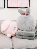 兔子抱枕被子兩用珊瑚絨午休毯子辦公室睡覺神器枕頭空調被三合一 簡而美