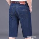 牛仔短褲 七分牛仔褲男寬鬆直筒高腰大碼夏季薄款黑色牛仔短褲男五分褲7分