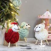 圣誕節麋鹿小羊老人 圣誕公仔玩偶圣誕樹裝飾掛飾掛件裝飾品