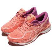 【五折特賣】Asics 慢跑鞋 Gel-Cumulus 19 粉紅 橘 紫 避震穩定 女鞋 運動鞋 【PUMP306】 T7B8N0606