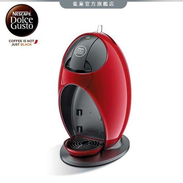 【雀巢 Nestle】DOLCE GUSTO 多趣酷思 咖啡機Jovia 櫻桃紅