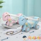 兒童搖搖馬塑料兩用車加厚大號寶寶小玩具【淘嘟嘟】