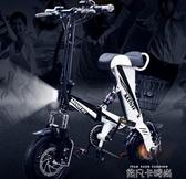 洛克菲勒小型折疊式電動自行車成人男女代步電瓶車鋰電代駕滑板車QM 依凡卡時尚