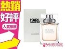 ◐香水綁馬尾◐ Karl Lagerfeld 卡爾˙拉格斐 卡爾同名時尚女性淡香精 85ml