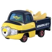 TOMICA Dream 小小兵 史都華 飛行員版本 香蕉車 TOYeGO 玩具e哥