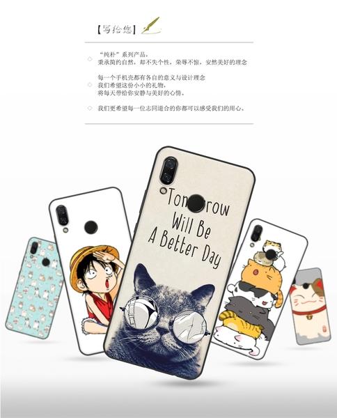 華為 Nova 3 手機殼 高品質 純樸 彩繪 保護套 時尚 卡通 招財貓 保護殼 全包 磨砂 軟殼