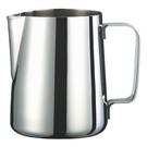 金時代書香咖啡 TIAMO 1600cc 優質全不銹鋼咖啡 拉花杯 正#304 18-8不鏽鋼 通過SGS HC7041