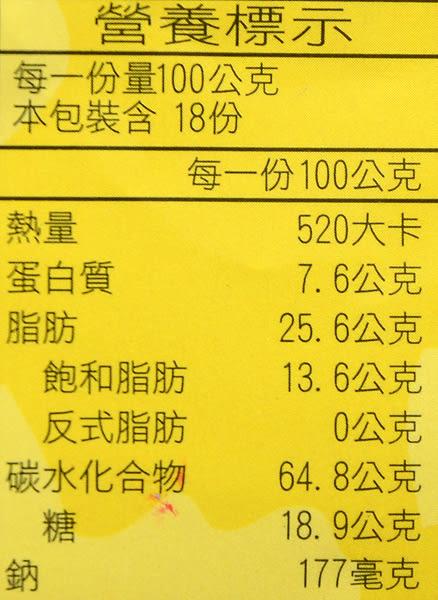【吉嘉食品】亞麻籽酥棒 600公克 {232-521}[#600]