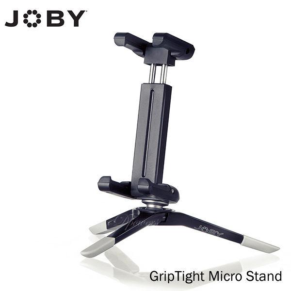 JOBY GripTight Micro Stand 手機座夾 JM2 立福公司貨