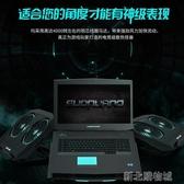 散熱器索皇外星人筆記本電腦散熱器底座15.6寸17.3電競級華碩水冷靜音聯想戴  【快速出貨】