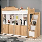 【水晶晶家具/傢俱首選】JM1697-1卡爾3.7尺多功能挑高組合床組~~全方位大滿足