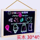 原木豪華LED熒光板30 40廣告牌實木閃光發光手寫黑板展示銀光板筆