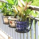 花架 簡約加大加粗窗台掛架陽台欄桿綠蘿花架懸掛花盆架護欄花架子【快速出貨】