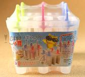 《一文百貨》吉米 冰棒盒/6格/K331