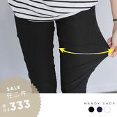 *蔓蒂小舖孕婦裝【M2784】*自訂款.基本款素面窄管褲.腰圍可調