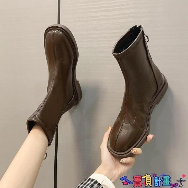 短靴 短靴女英倫風加絨馬丁靴2021年新款平底瘦瘦靴子后拉鍊百搭及踝靴 寶貝計畫