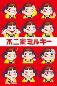【拼圖總動員 PUZZLE STORY】PEKO醬的各種表情 日本進口拼圖/CUTIES/不二家/1000P
