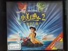 挖寶二手片-V04-019-正版VCD-動畫【小美人魚2:重返大海】國語發音 迪士尼(直購價)