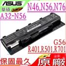 ASUS 電池(原廠)-華碩 電池 R401,R401J,R401S,R401SV,R401V,R401VB,R401VJ,R401VM,R401VZ,A31-N56,A32-N56