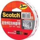 《享亮商城》118 24mm*2y超強悍雙面泡棉膠帶(單捲) 3M
