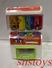 sns 古早味 懷舊童玩 玩具投幣販賣機 糖果販賣機 糖果機 兒童售賣機 飲料機 6.6x4.5x10公分