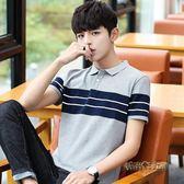 夏季男士帶領短袖t恤港風純棉條紋翻領POLO衫韓版潮流有領青年裝「時尚彩虹屋」