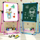 畫板黑板支架式家用兒童雙面磁性小畫架寫字涂鴉板寶寶幼兒白板
