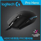 [富廉網]【Logitech】羅技 G PRO Hero 背光 電競滑鼠