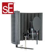 【敦煌樂器】sE Electronics X1 S Studio 麥克風套裝組