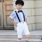 禮服 兒童演出服裝男童鋼琴小主持人夏季表演套裝新款婚禮花童禮服  瑪麗蘇