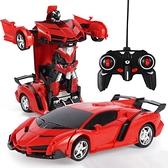 變形遙控汽車金剛機器人可充電動兒童玩具男孩蘭博基尼遙控車賽車 快速出貨