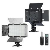 神牛 Godox LF308Bi 可調色溫 LED閃光燈 3300~5600K【公司貨】LF308 含遙控器+AC變壓器