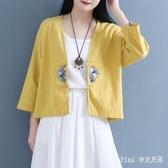 中國風復古文藝春季雙盤扣團花七袖小開衫 棉麻女裝小外套上衣女 DR36523【Pink 中大尺碼】
