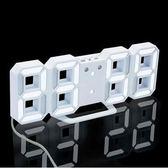 时尚LED创意电子钟錶 夜光静音闹钟 座台钟 墙壁挂钟3D立体客厅钟