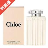 Chloe 克羅埃同名經典身體乳 200ml (001932)【娜娜香水美妝】S8X059