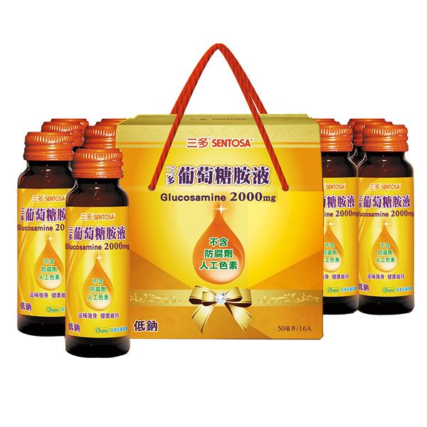 三多 葡萄糖胺液禮盒(50mlx16瓶/盒)x1